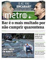 Sao Paulo - 05/08/2020