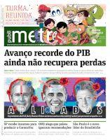 Sao Paulo - 04/12/2020