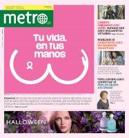 Metro Puerto Rico - 28/10/2021